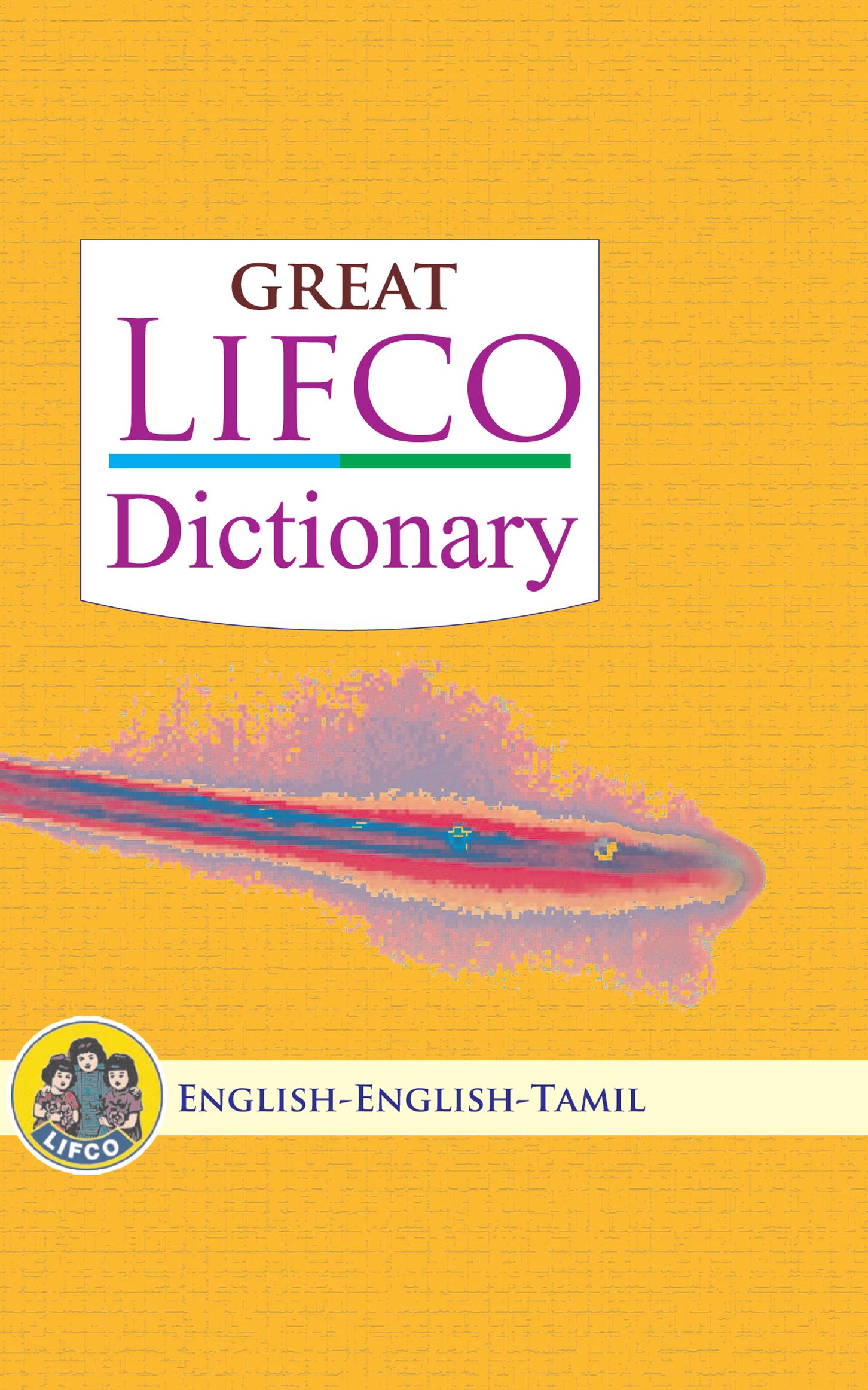 lifco dictionary software
