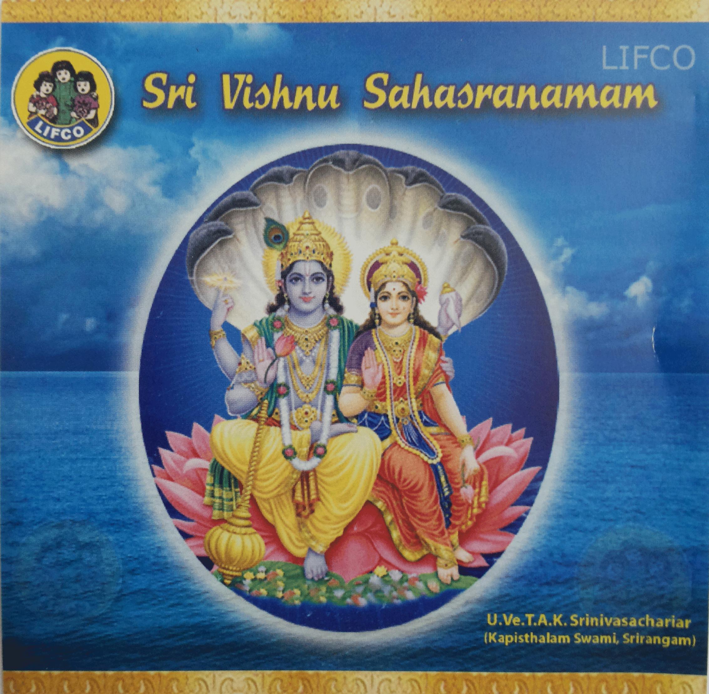 Vishnu Sahasranamam Book In Tamil