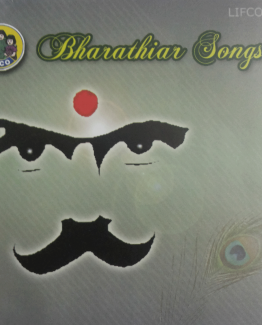 Bharathiar Songs