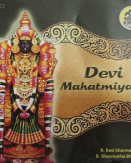 Devi Mahatmiyam