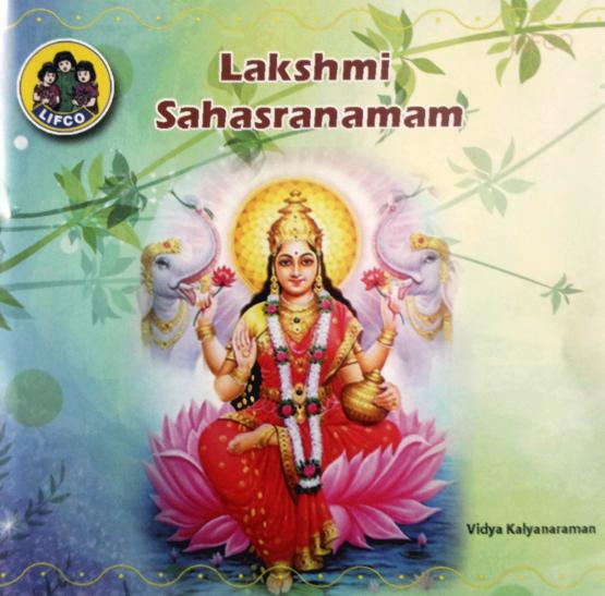 Lakshmi Sahasranamam