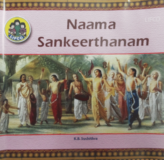 Namma Sankeertham