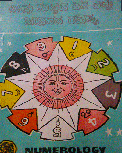 Numerology-in Kannada