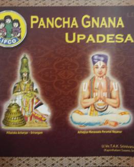 Pancha Gnana Upadesam