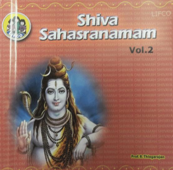Siva Saharamanan Vol. 2