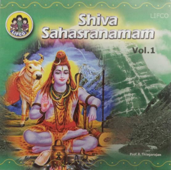 Siva Sahasramamam Vol.1