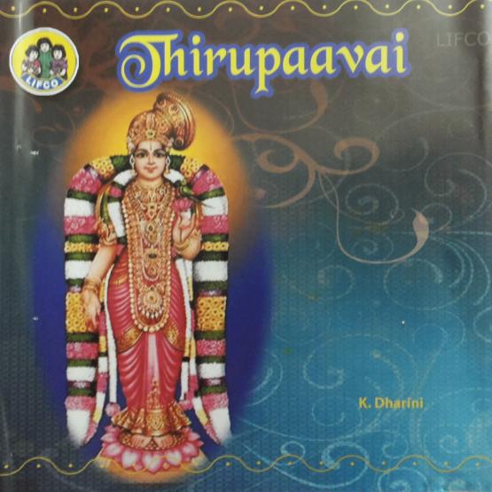 Thirupaavai