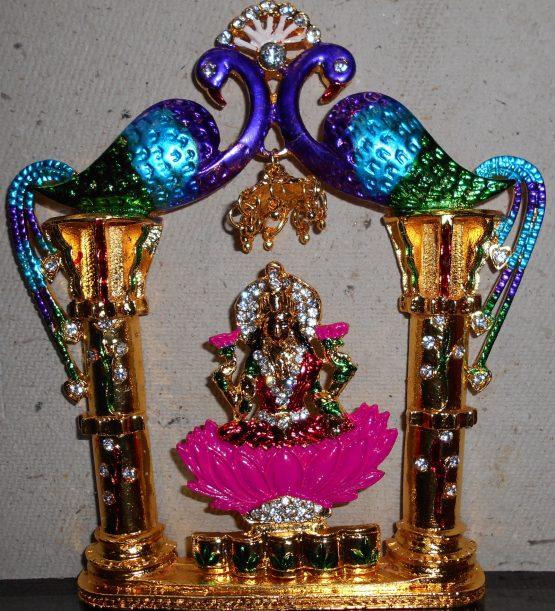 Big Mandapam 200350 2