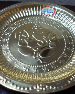 Pillayar Plate 5185