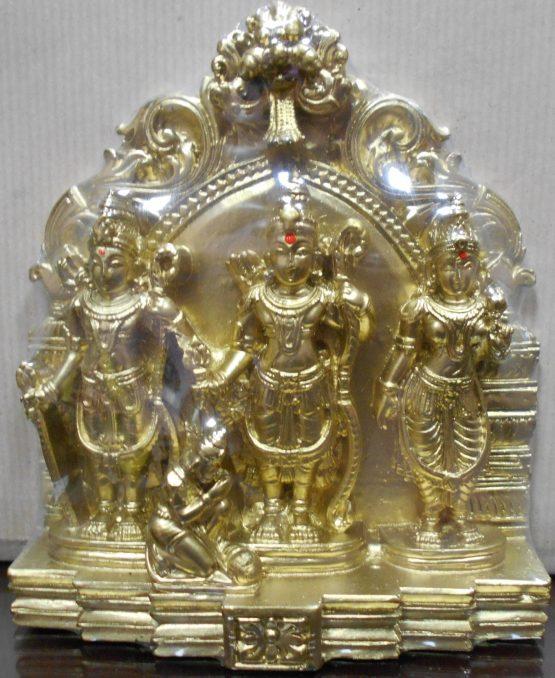 Ramar Darbar Big 150210