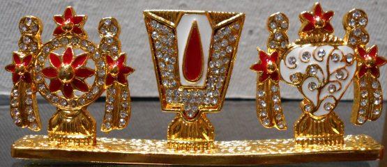 Thiruman Small