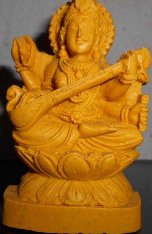 Wooden Idol 13,25 (2)