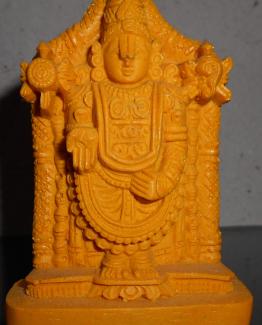 Wooden Idol 13,25