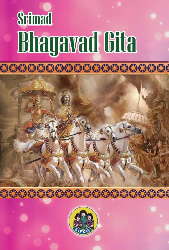 Bhagavathgeetha-ENG-layout-1